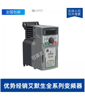 MEV1000-20005-000_艾默生变频器