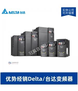 VFD220CP43A-21_台达变频器