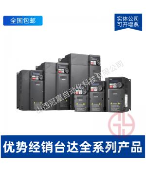 VFD550CP43S-21_台达变频器