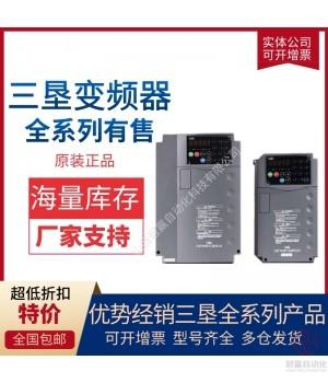 三垦变频器 VM06 S06 NS系列 0.75至75KW