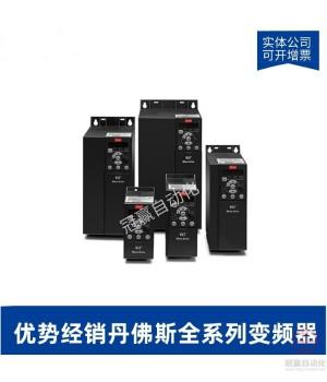 FC-051PK25T2E20H3XXCXXXSXXX_丹佛斯变频器
