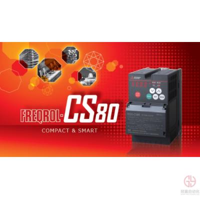 三菱小型智能变频器-FREQROL-CS80系列