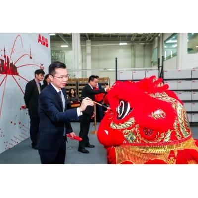 ABB机器人备品备件亚太物流中心正式启用