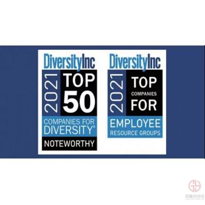 罗克韦尔自动化荣登 DiversityInc 榜单